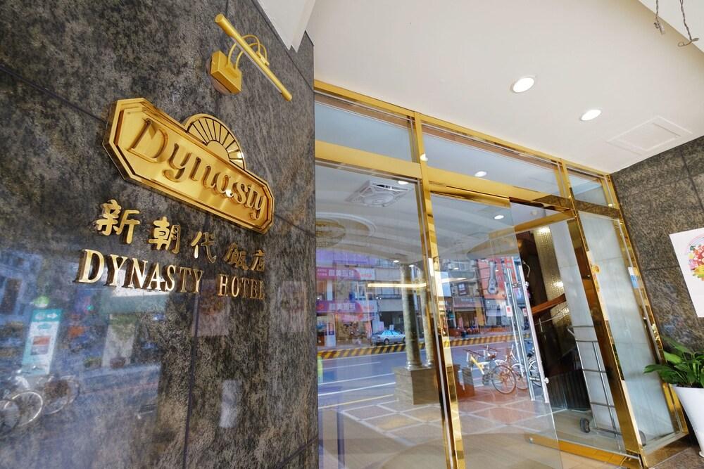 Dynasty Hotel Tainan