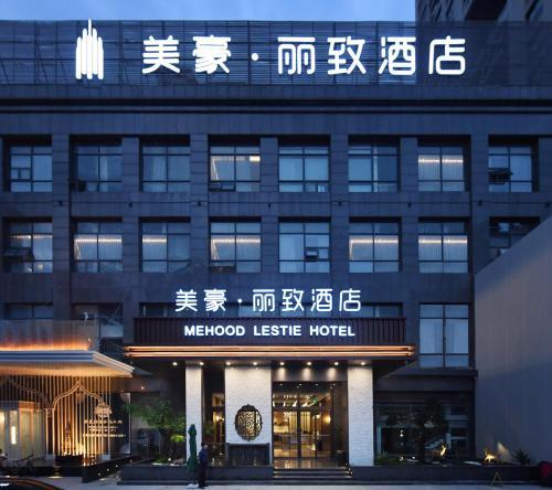 Mehood Lestie Hotel