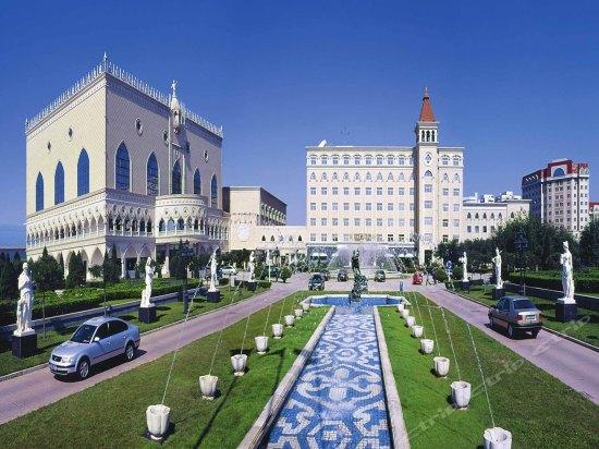 TEDA International Hotel