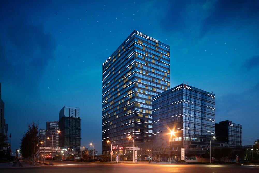 The Mulian Hotel Suzhou Branch