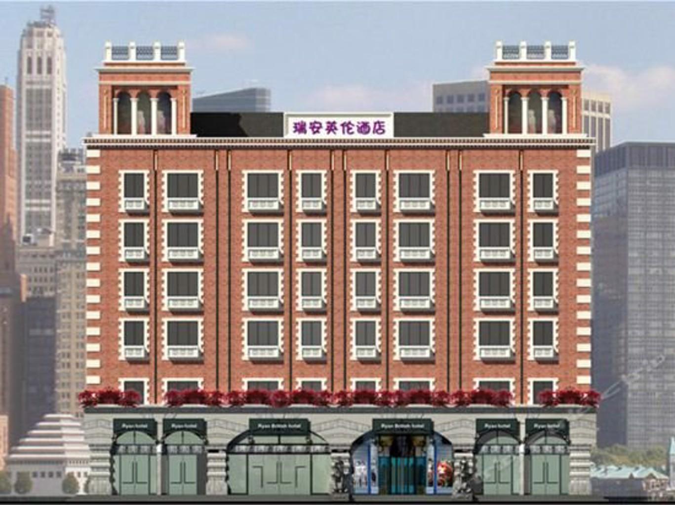 Rui'an Yinglun Hotel