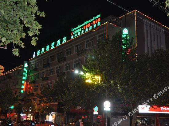 Greentree Alliance Shanghai Chongming Bayi Road Walking Street Hotel