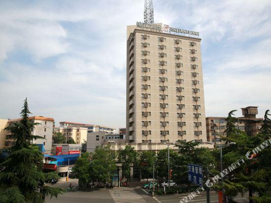 Gallery image of Jinjiang Inn Luoyang Wangcheng Park