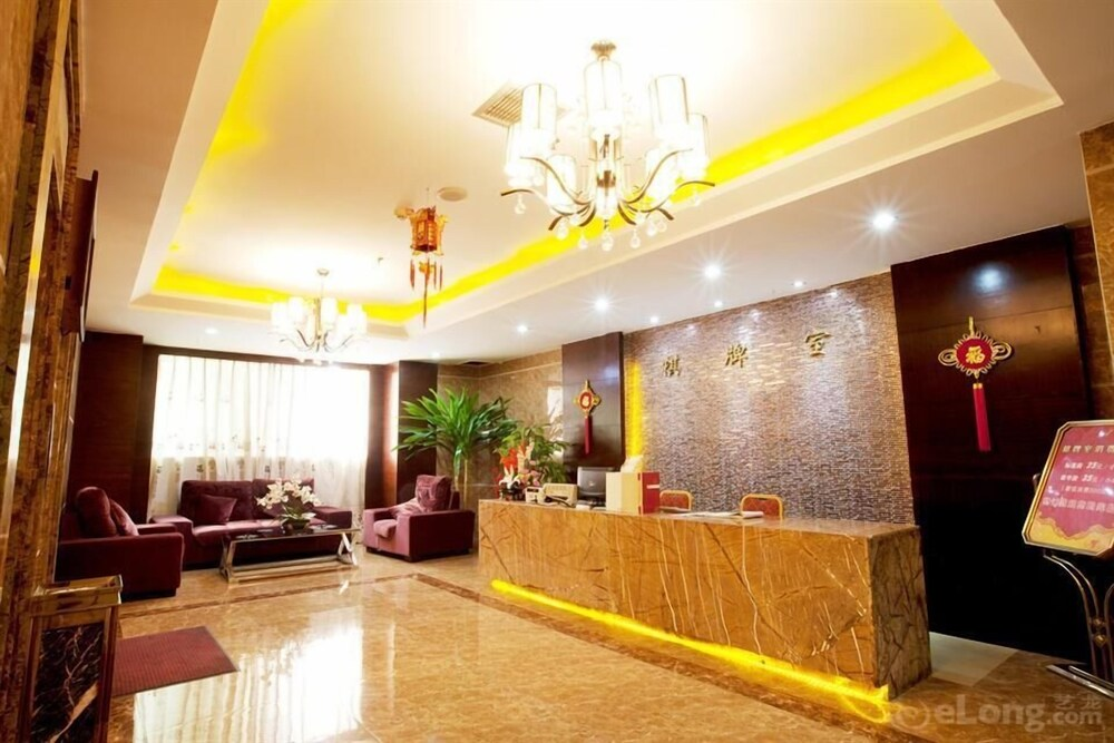 Gallery image of Shuanglong Plaza Hotel