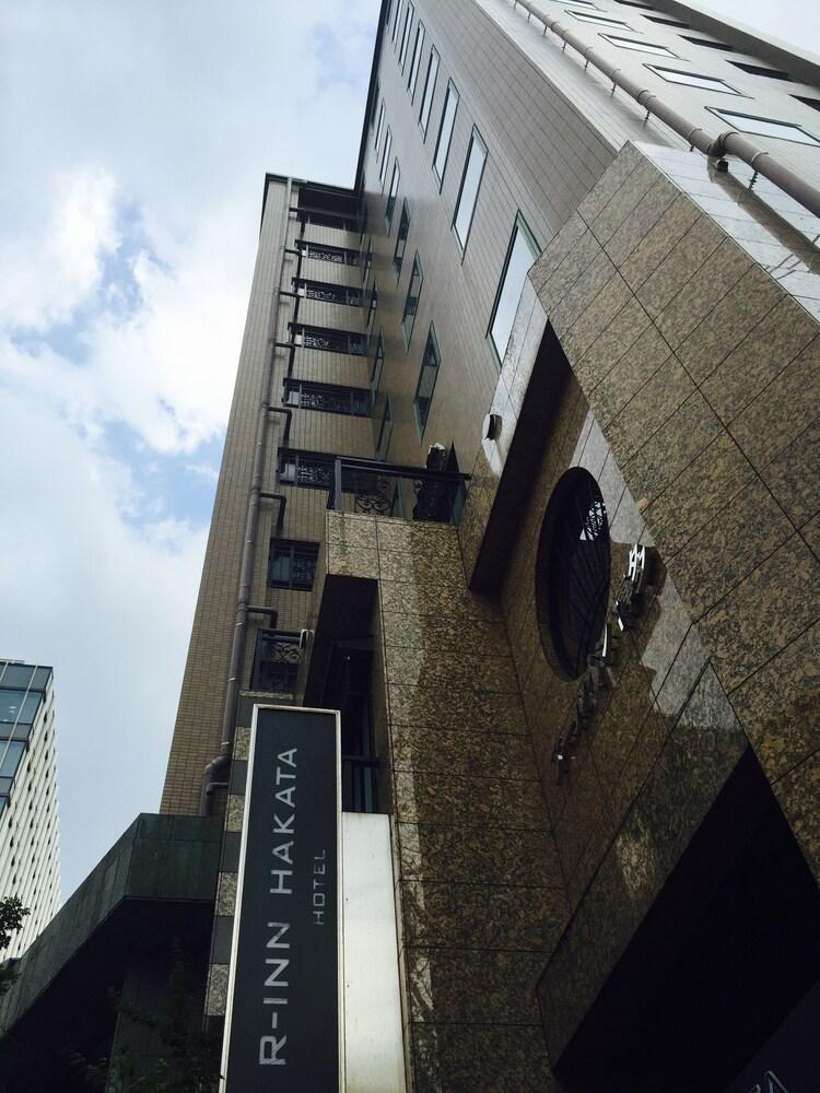 R Inn Hakata
