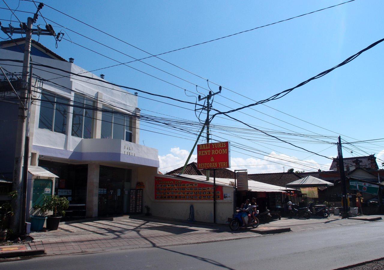 Gallery image of Bali Yuris Apartment