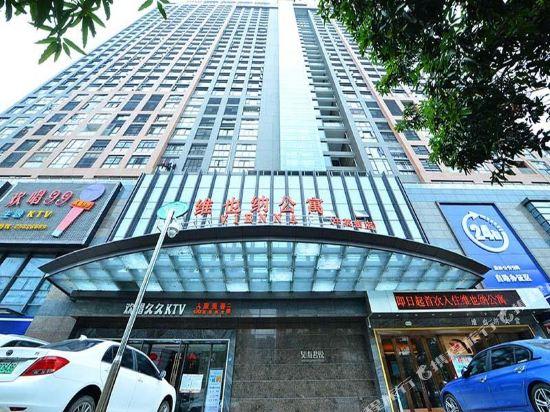 Haohai Hotel Residence Shenzhen