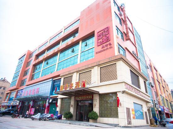 Runchunlai Hotel