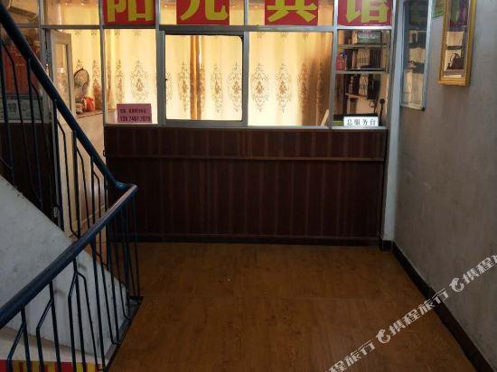 Gallery image of Yangguang Hotel