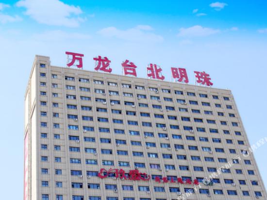 Jiuai Loves' Theme Hotel