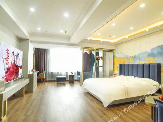 Ruiting Zhenpin Hotel