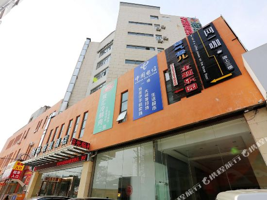 GreenTree Alliance JiangSu NanJing PuKou District ZhongSheng Street WenDe Road Metro Station Hotel