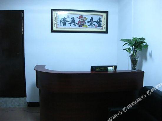 Hongxin Apartment