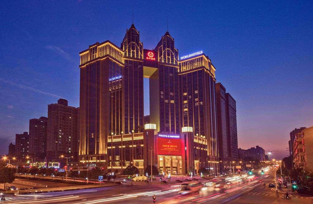 Worldhotel Grand Jiaxing Hunan