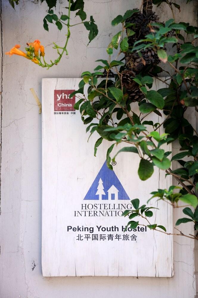 Gallery image of Peking Youth Hostel