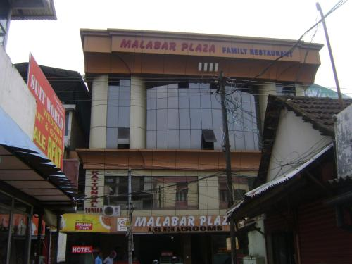Gallery image of Malabar Plaza