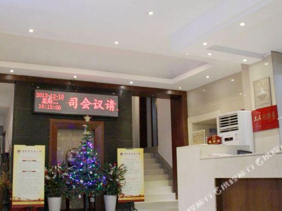 Gallery image of Nanjing Xinggong Hotel