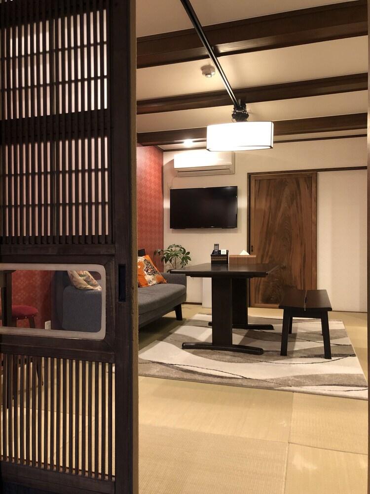 Kyoto Machiya Uzuki