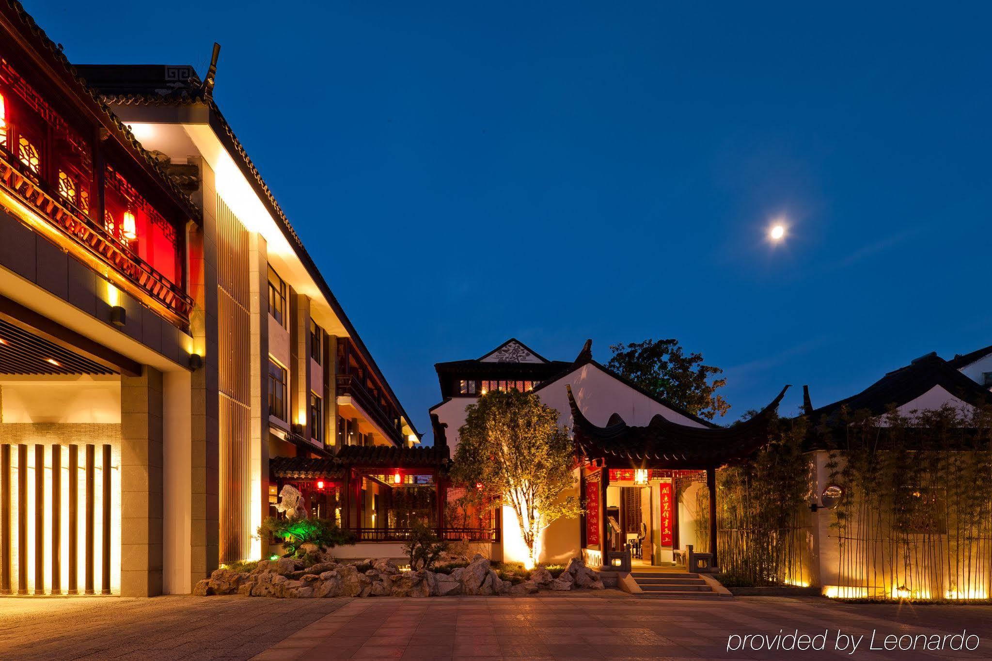 Scholars Boutique Pingjiangfu