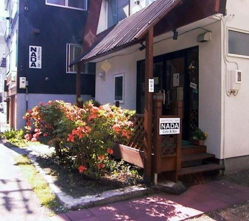 Sapporo Inn NADA Hostel