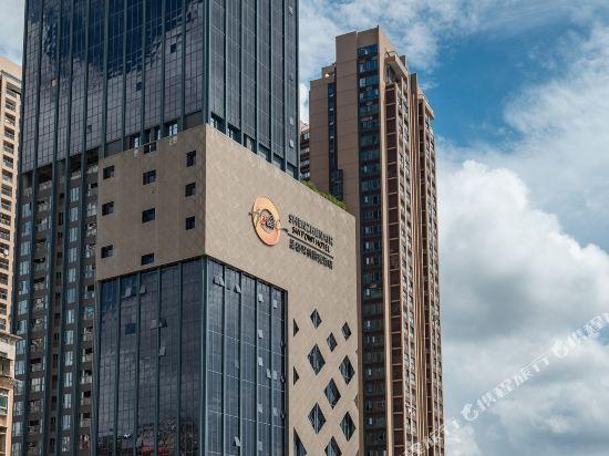 Shenzhen Air Sky Point Hotel