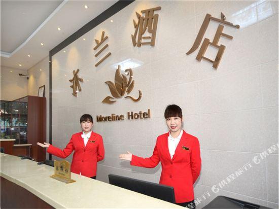 Gallery image of Mulan Hotel