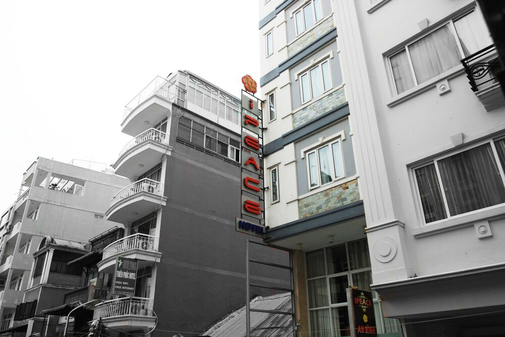 Gallery image of IPeace Hotel