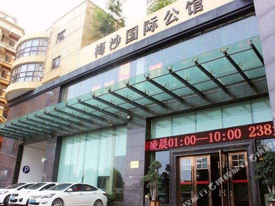 Shenzhen Meisha International Grand Hotel