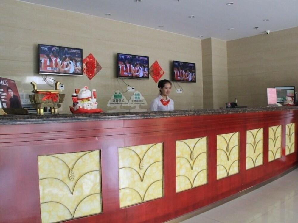 GreenTree Inn Jiangsu Suzhou Zhangjiagang Jinfeng Town Xintiandi Express Hotel