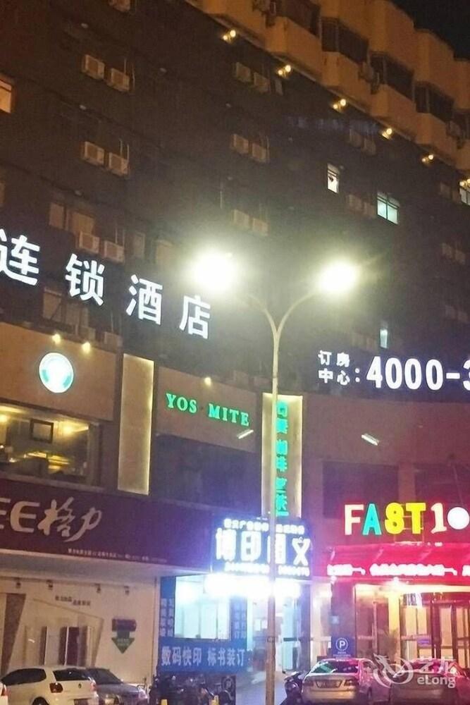 Wuhu Fusite Business Hotel Zhongshan Road