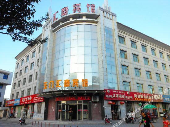 Yumen Huishang Hotel