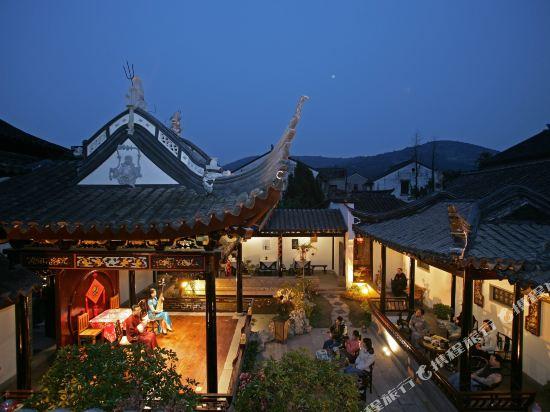 Huilaotang Hotel & Resort