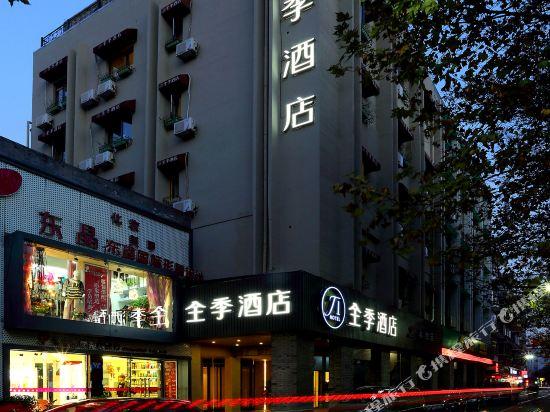 JI Hotel Hangzhou West Lake Duanqiao