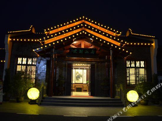 Wuhan Zhongzhoufu Ecological Hotel