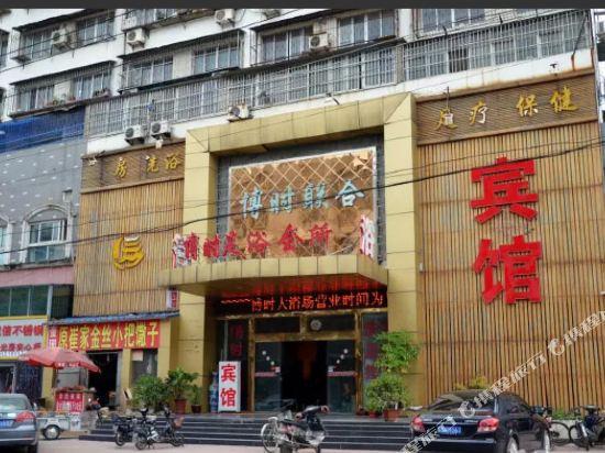 Xuzhou Boshi United Hotel