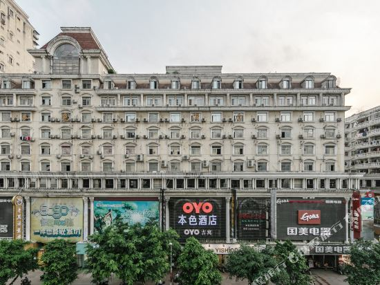 Bense Hotel