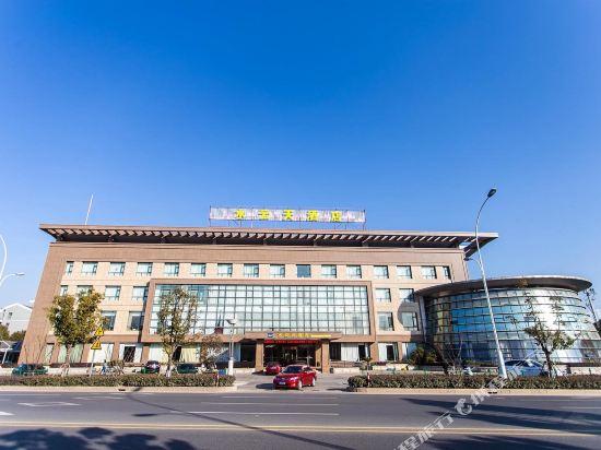 Shuiyuntian Hotel