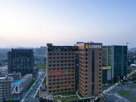 Zijingang International Hotel
