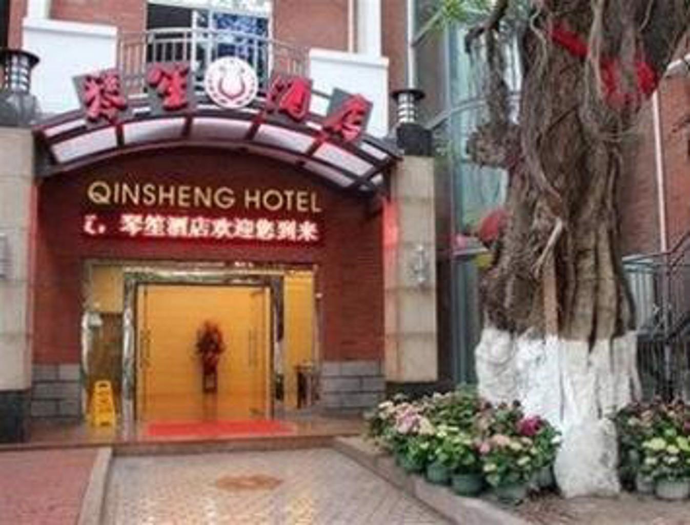 Gulangyu Islet Hotel