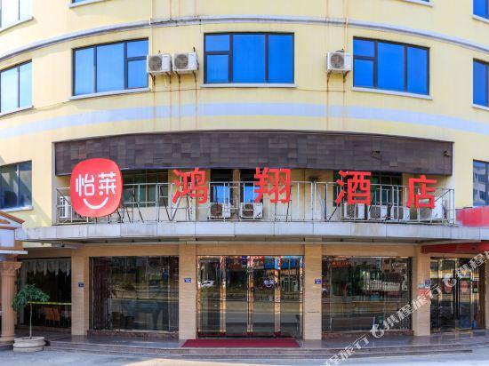 Hong Xiang Business Hotel