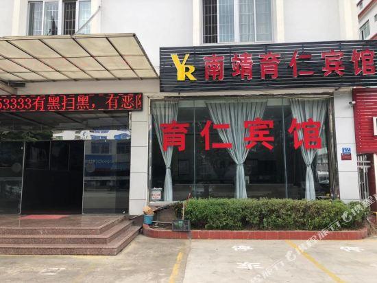 Yuren Hotel