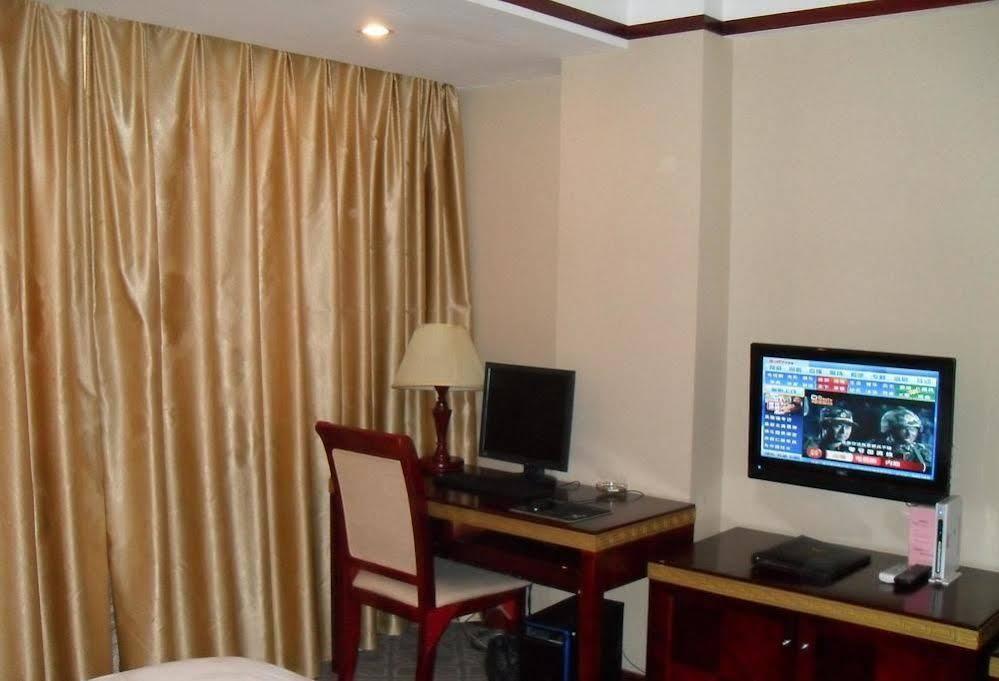 Xian Jingyu Business Hotel
