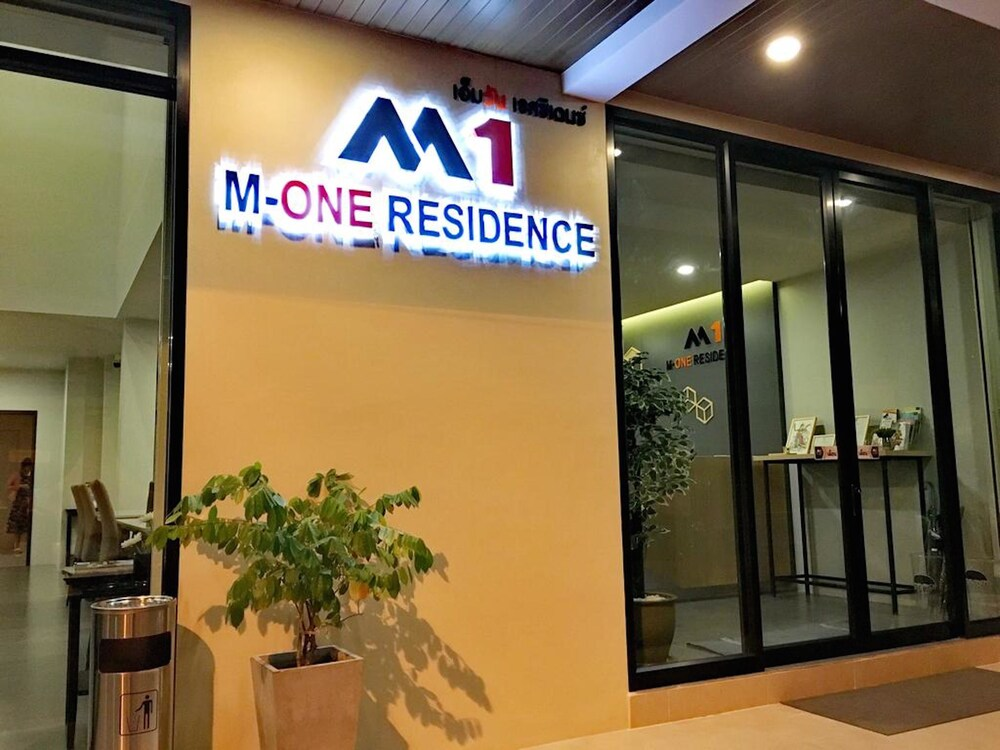 M One Residence