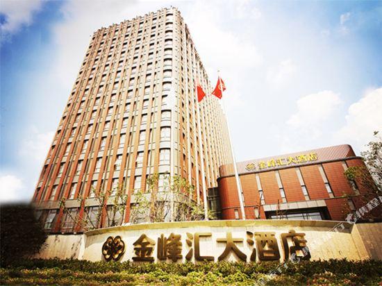 Jinfenghui Hotel