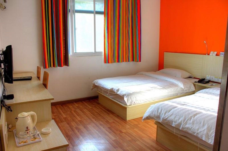 Super 8 Hotel Suzhou Conference Centre