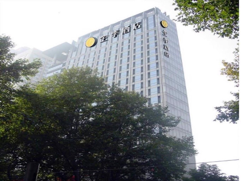 JI Hotel Nanjing Hongqiao Zhongshan North Road