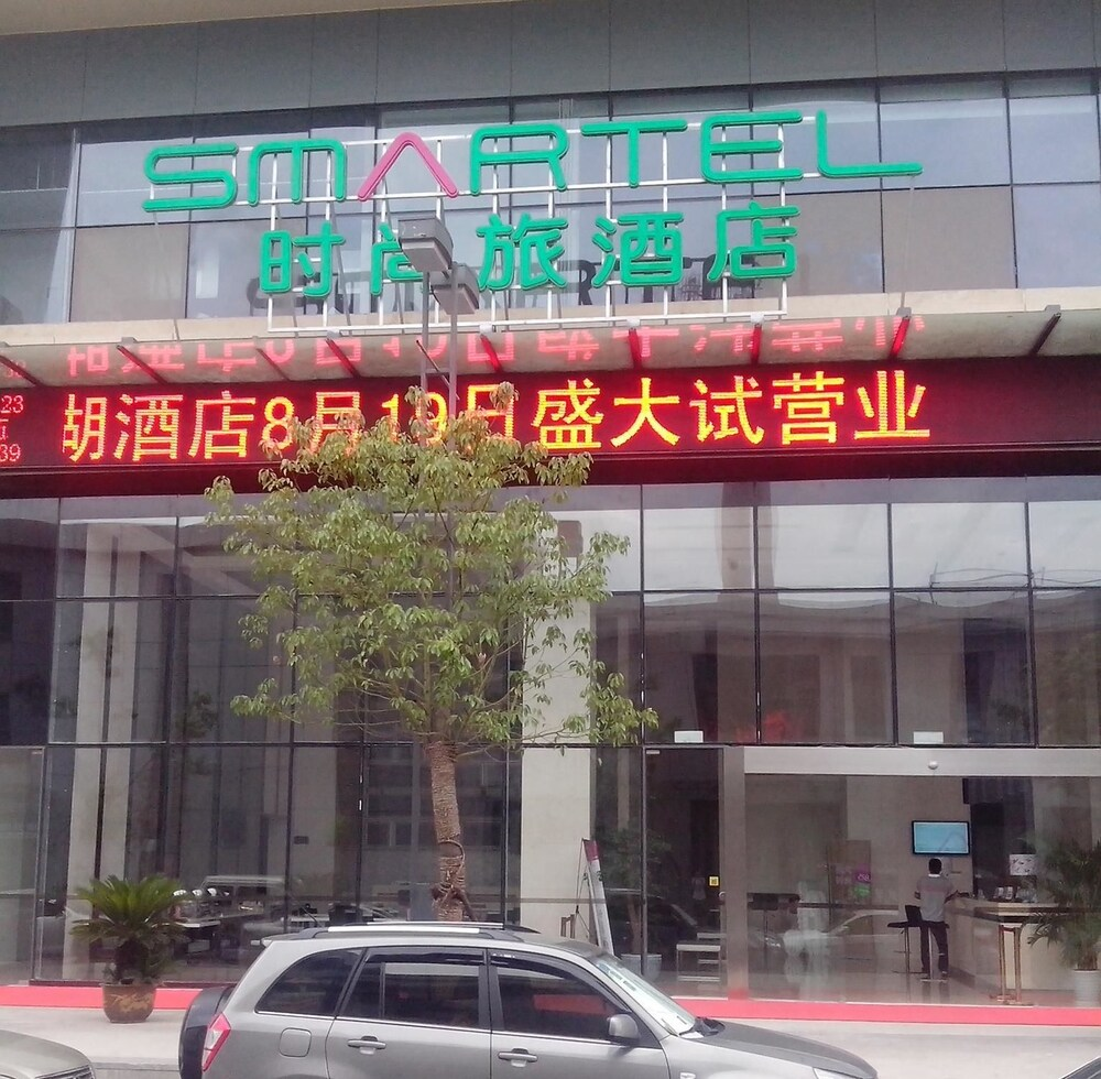 Metropolo Wuhu Wanda Plaza Hotel