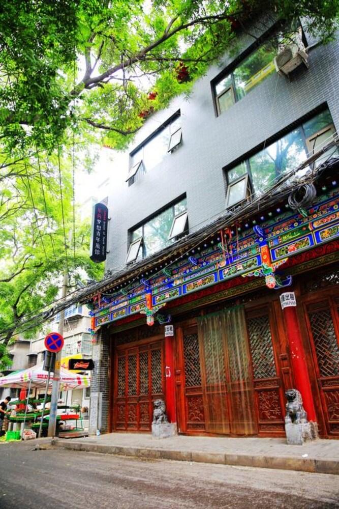 Xian Lohas Dream Youth Hostel