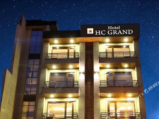 Hotel H.C Grand