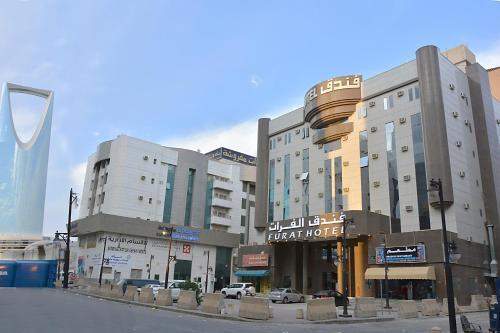 Al Furat Madaen Hotel